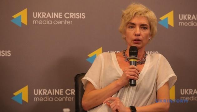 Активисты призывают МКИП предоставить «Квітам України» охранный статус