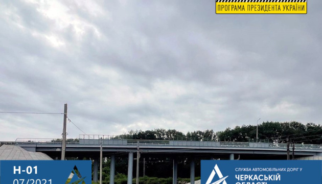 У Черкаській області збудували новий міст