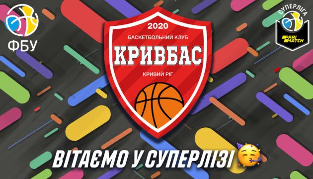 «Кривбас» офіційно став дванадцятим клубом баскетбольної Суперліги
