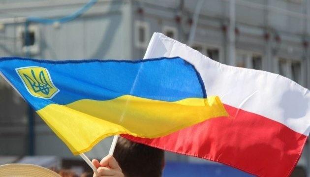 Українські заробітчани в Польщі у першому кварталі передали додому понад 1 млрд доларів
