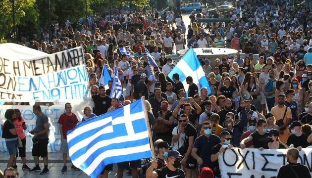 У Греції мітинг антивакцинаторів розігнали водометом і сльозогоном