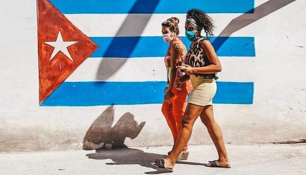 На Кубі - найвищий показник захворюваності на COVID-19 від початку пандемії