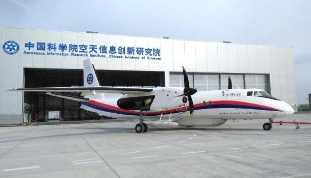 Китай запустил новую систему дистанционного зондирования Земли