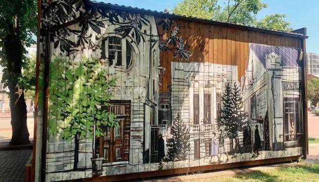 На фасаде Хмельницкого туринфоцентра появилась ретро-стенопись