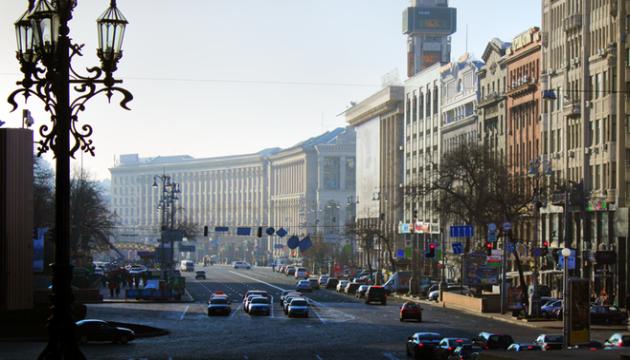 Por primera vez en la historia: Ucrania organiza la Cumbre de Primeras Damas y Caballeros