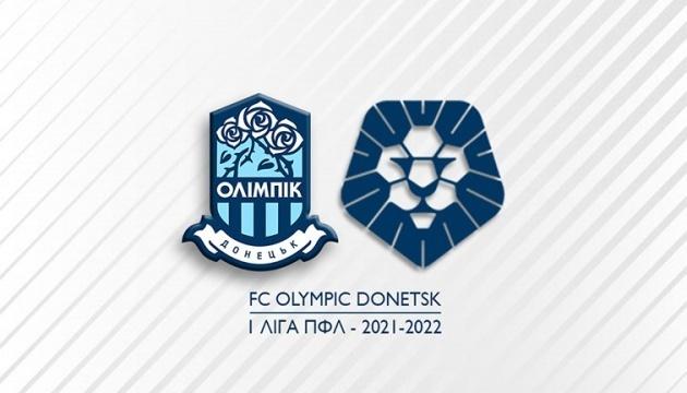 «Олімпік» оголосив про участь у Першій лізі українського футболу