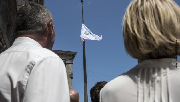 У центрі Києва підняли прапор на честь Олімпіади