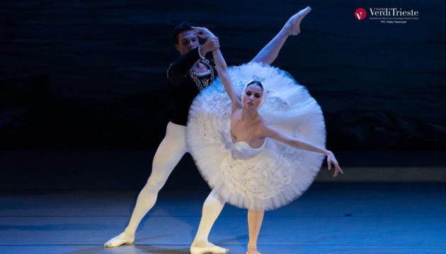 В італійському Трієсті виступила трупа Львівського національного театру опери та балету