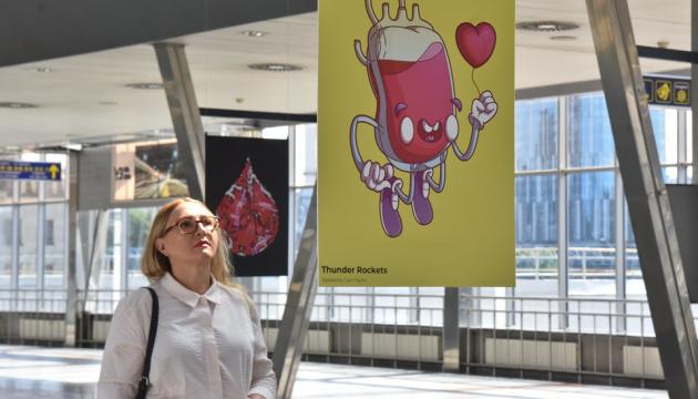У столиці відкрилася виставка арт робіт про донорство