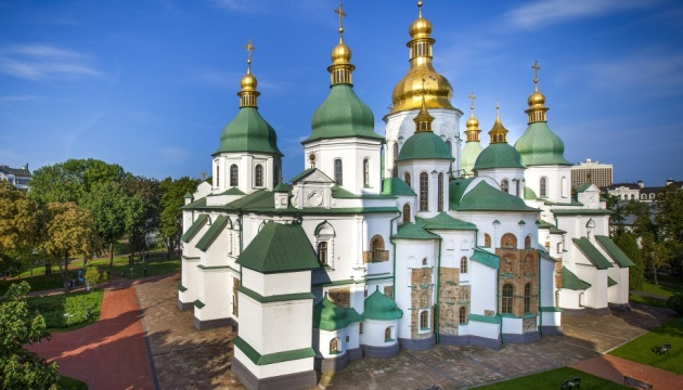 Зеленская хочет, чтобы Киевский саммит первых леди и джентльменов положил начало новой традиции