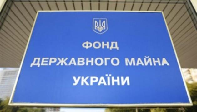 In der Ukraine jedes fünfte Staatsunternehmen unrentabel - Staatseigentumsfonds