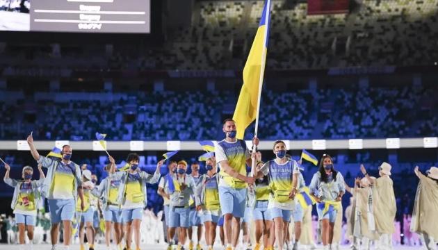РоссТВ не показало сборную Украины на открытии Олимпиады