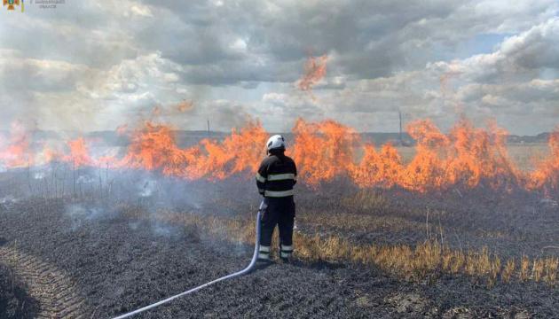 ДСНС объявила самый высокий уровень пожарной опасности