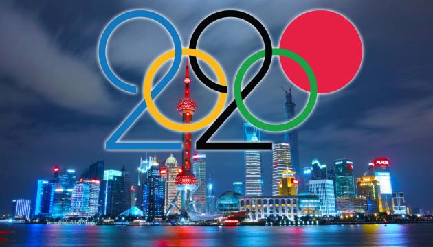 Україна на літніх Олімпіадах: від Атланти до Токіо