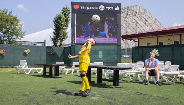 Трансляції та майстер-класи: де у Києві знайти фан-зони для перегляду Олімпіади
