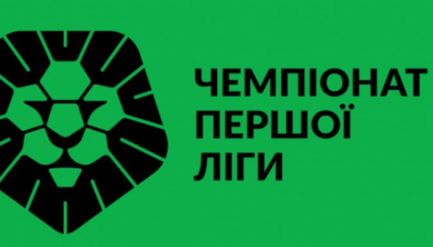 Стартував чемпіонат України з футболу серед команд Першої ліги