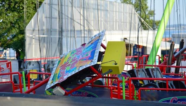 У Північній Ірландії в парку розваг впав атракціон, є постраждалі