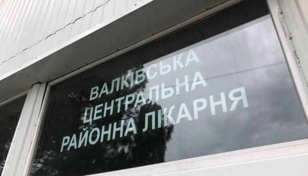 Медикам из Харьковщины, перекрывавшим трассу, пообещали выплатить «ковидные» долги