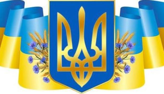 Українки Бельгії запросили на святкування річниці Незалежності України