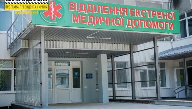 Реконструкция приемных отделений опорных больниц почти завершена - Радуцкий