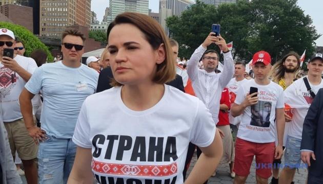 Тихановская говорит, что приехала в США для установления дипломатических отношений