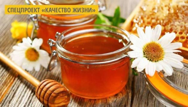 Под Тернополем проходит фестиваль пчеловодов