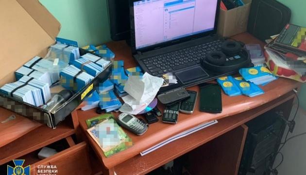 Майже 12 тисяч фейкових акаунтів: СБУ ліквідувала потужну проросійську ботоферму