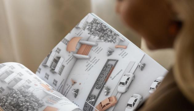 «Альбом безбар'єрних рішень»: в Україні проаналізували доступність міських просторів