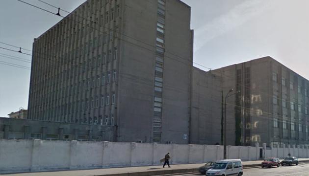 Государству вернули 13 объектов «Киевского радиозавода»
