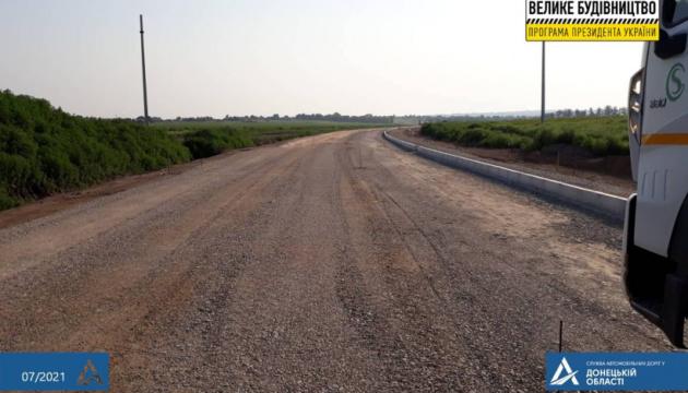 На Донеччині будують автодорогу Маріуполь - Урзуф
