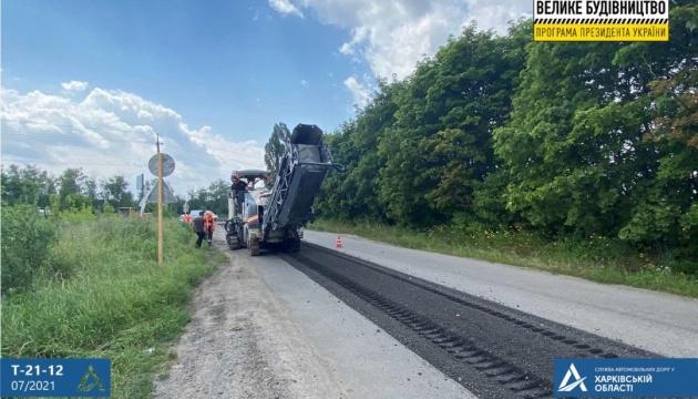 На Харьковщине отремонтируют дорогу в санаторий «Березовские минеральные воды»