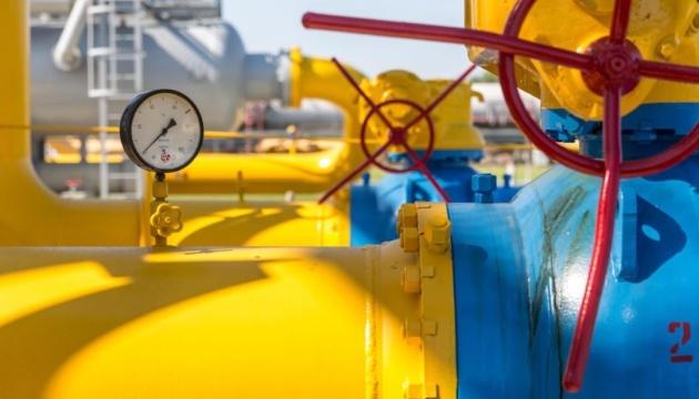 L'UE soutient le transit du gaz via l'Ukraine après 2024