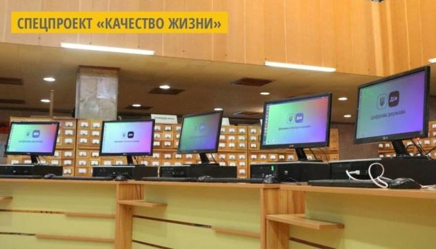 На Херсонщине передали 200 компьютеров для сельских библиотек