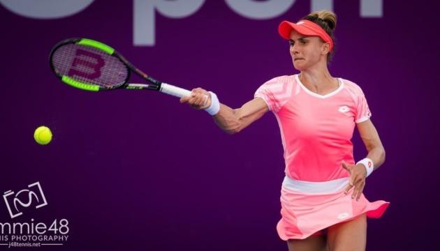 Леся Цуренко поступилася у першому колі турніру WTA 125 у Белграді