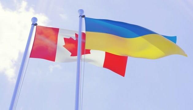 Консульське обслуговування громадян України відбудеться в Атлантичних провінціях Канади