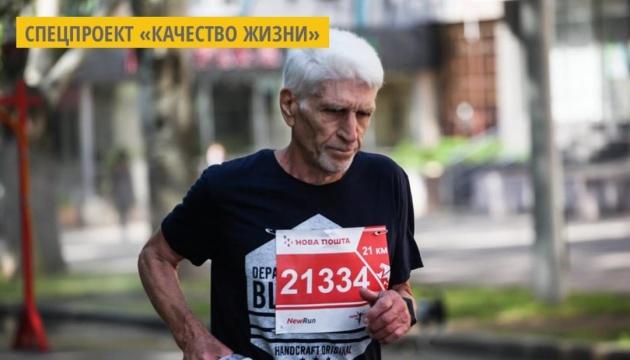 76-летний марафонец из Николаева рассказал, почему предпочитает бег