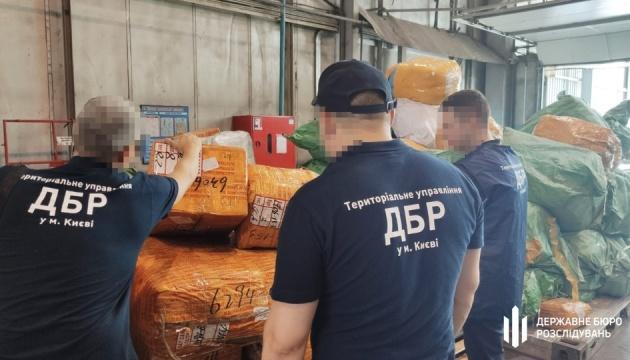 ДБР перекрило на Київській митниці канал контрабанди на десятки мільйонів