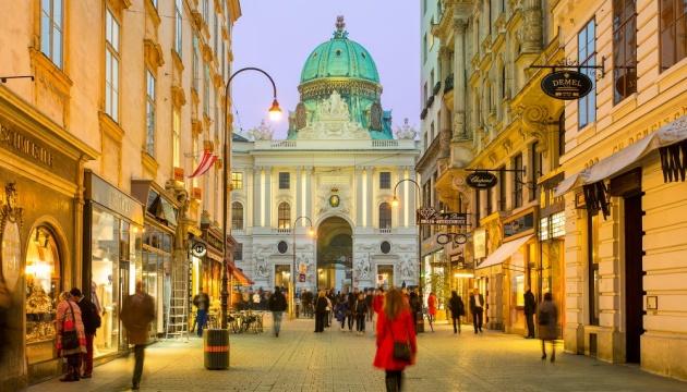 «Гаванський синдром» у Відні