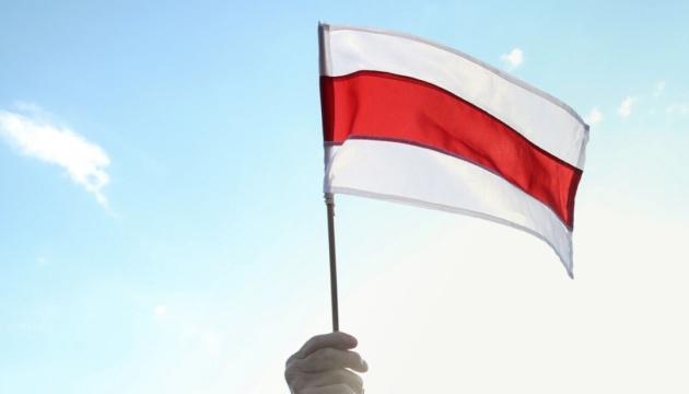 В Киеве отмечают День Независимости Беларуси
