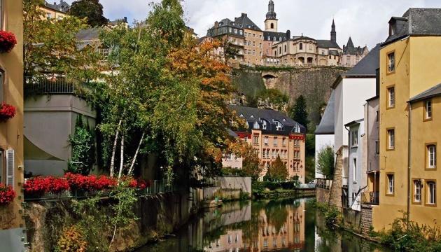 Люксембург відкриває кордони для українців