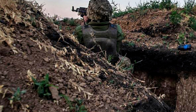 Four ceasefire violations recorded in eastern Ukraine