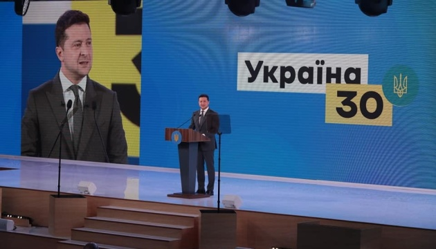 Зеленський хоче аудиту реформи децентралізації