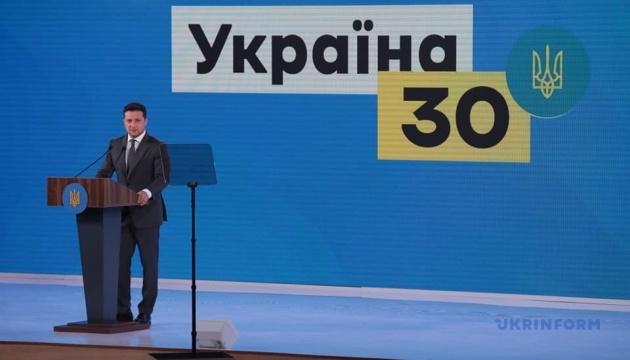 Оригинал Конституции Пилипа Орлика привезут в Украину 16 августа - Зеленский