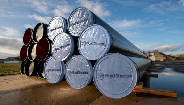 Nord Stream 2, U.S. Congress, and political risks for Biden