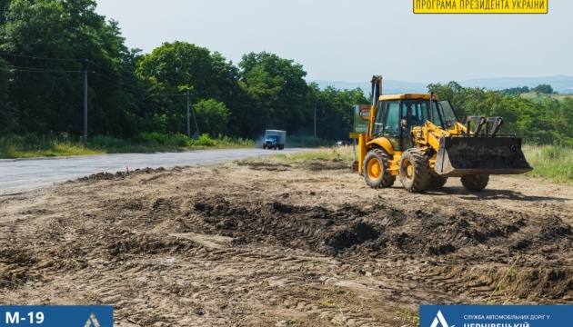 На Буковине восстанавливают участок автодороги в Румынию
