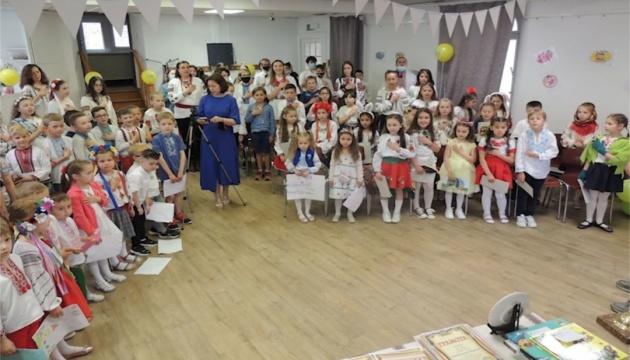 Українська школа у Брюсселі  запросила до співпраці вчителів
