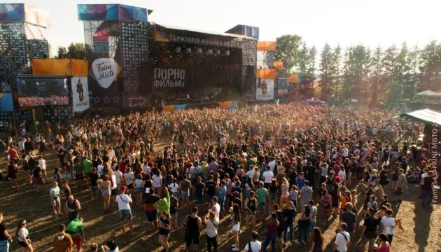 У Тернополі стартував музичний фестиваль «Файне Місто»