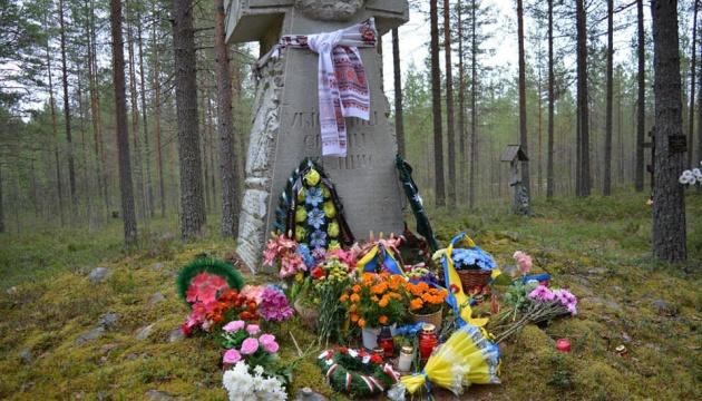 Українці Росії вшанують пам'ять розстріляних в урочищі Сандармох