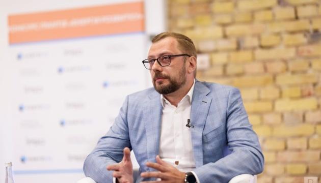 Правительство провело собеседование с кандидатом на должность председателя Черниговской ОГА
