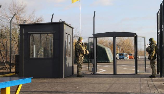 Кабмін спростив перетин КПВВ на сході України та адмінмежі з Кримом